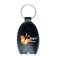 leather-key-chain-keychain-lkc-10-.jpg