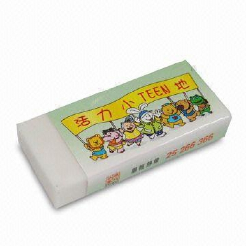Promotional Eraser(with paper cover)